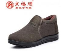 京福顺老北京布鞋男鞋冬款棉鞋加厚防滑保暖加绒中老年爸爸男棉鞋