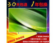 8核智能55寸LED液晶电视机3D平板电视