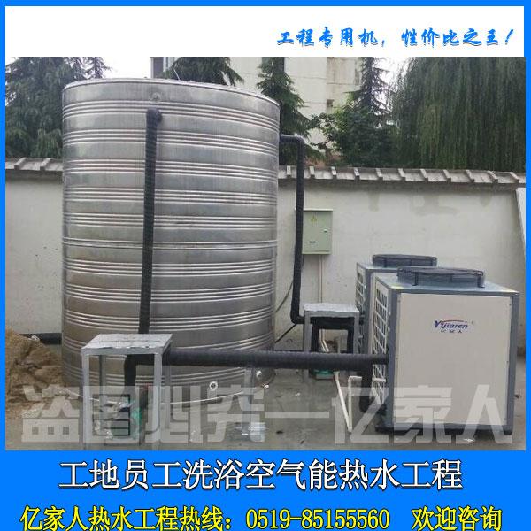 芜湖建筑工地安装空气能热泵