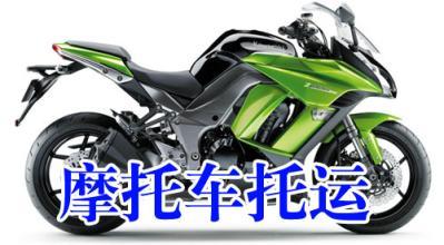 长宁区申通物流申通公司业务员取件13918452968
