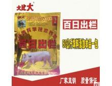 百日出栏/预混料/鸡鸭鹅饲料/猪饲料/饲料添加剂