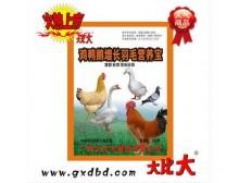 增长羽毛营养宝/鸡鸭鹅鸽用饲料/禽预混料/饲料添加剂