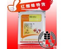 中保杀螨 红蜘蛛花卉园林草坪阿维菌素哒螨灵杀虫剂生物农药 10g