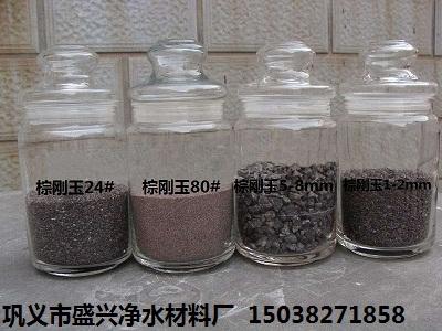 耐磨金刚砂磨料,喷砂金刚砂厂家