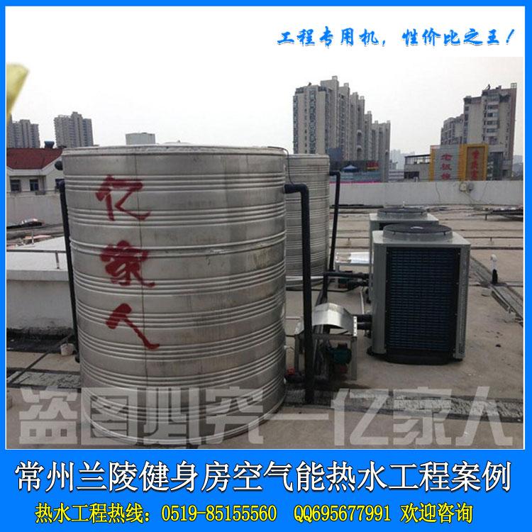 健身房发廊专用空气能热水器