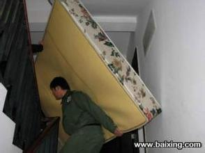 上海申通物流搬家个人搬家长途搬家021-60492833