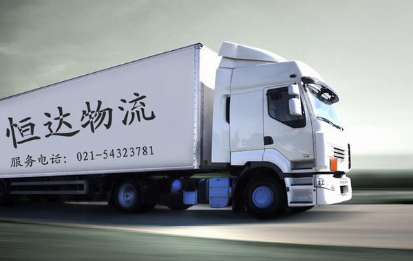 上海到兰州物流专线,上海到兰州整车零担物流公司