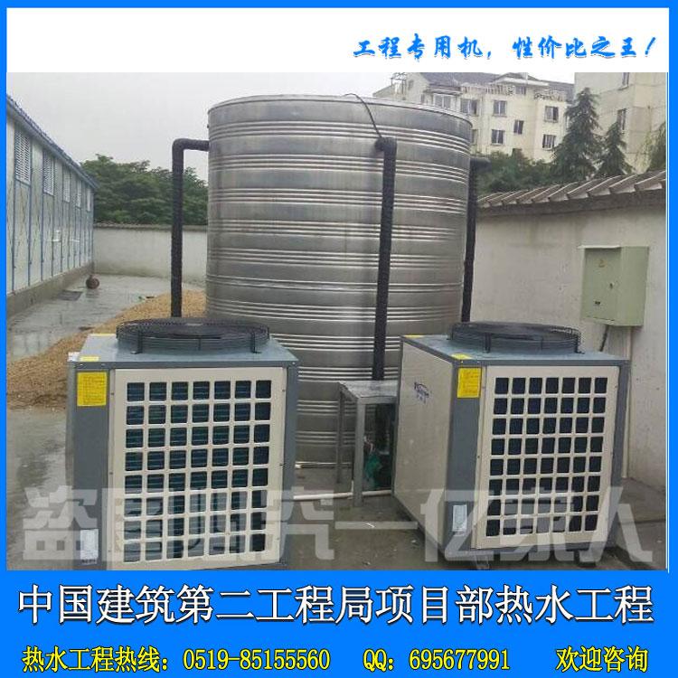 江苏欧贝为宾馆安装空气源热水机