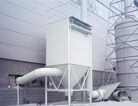 哈尔滨不锈钢袋式除尘器除尘效率高达99.9%
