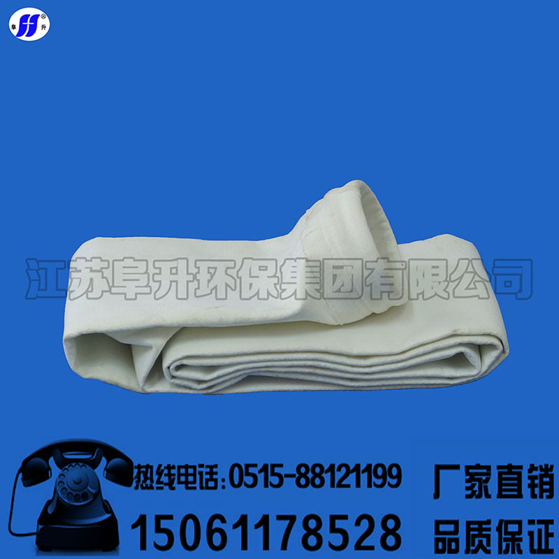 厂家供应洛阳除尘布袋 铝厂专用135*4000两防除尘器滤袋