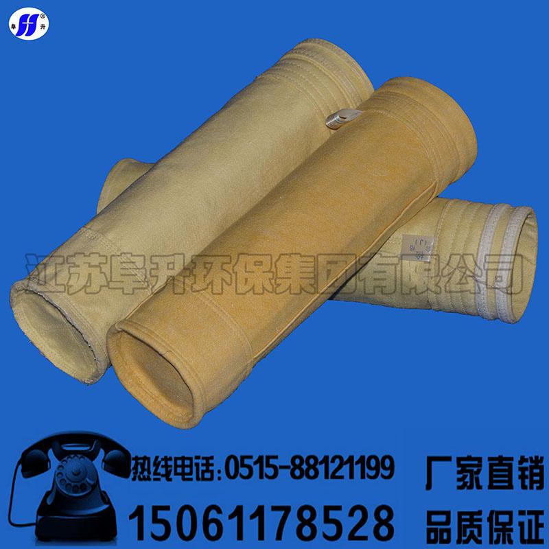 氟美斯除尘布袋除尘滤袋防尘布袋集尘布袋覆膜滤袋耐高温抗腐蚀