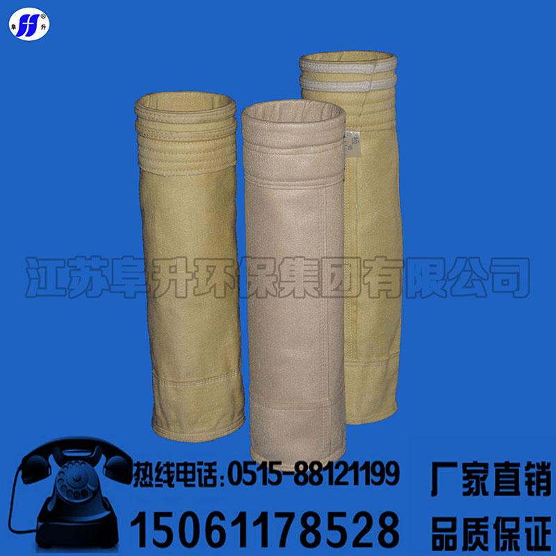 厂家热销氟美斯除尘布袋耐高温复合针刺毡环保除尘滤袋