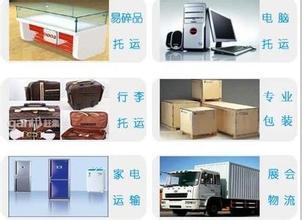 上海嘉定区圆通物流圆通公司上门取件15800406418