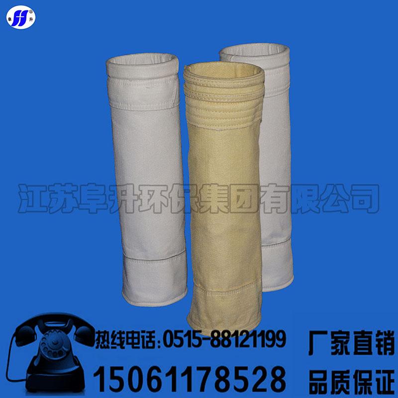 厂家直销除尘滤袋 除尘器滤袋 无纺布滤袋 高温除尘袋