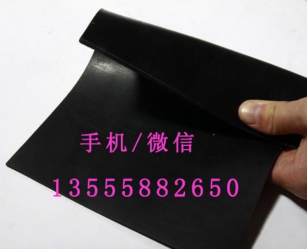 吉林长春10KV绝缘橡胶板报价 绝缘橡胶板多少钱