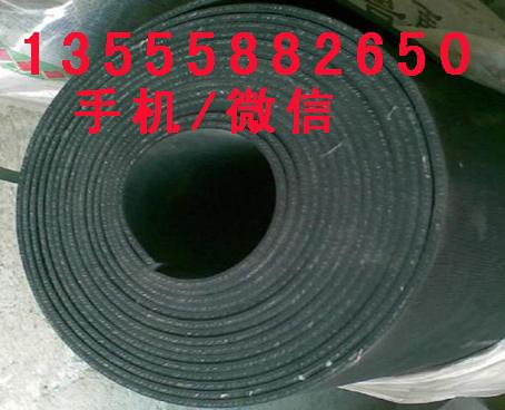 吉林四平橡胶板生产厂家供应夹布橡胶板-加线橡胶板报价远特直销