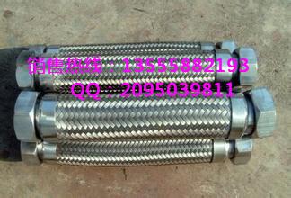 批发供应本溪304不锈钢金属软管,抚顺不锈钢金属波纹管