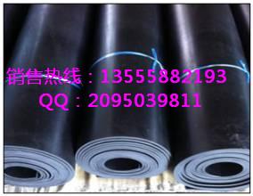 沈阳厂家现货供应5mm阻燃橡胶板,黑色绝缘胶板价格