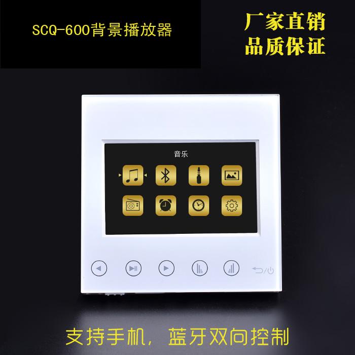 贴片机周边设备 SMT全自动自主研发专利产品可调式上板机生产