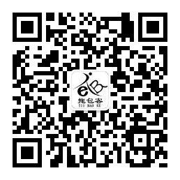 上海昌硕最新招聘招工信息