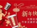 """B2U联盟龙健隐茶杯""""寻访一杯好茶,共走一带一路""""2018茶旅联盟!"""